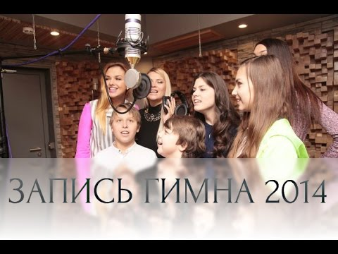 Sound Kids feat. Любовные истории feat. invOis - ВЕРА - гимн конкурса Sound Kids 2014